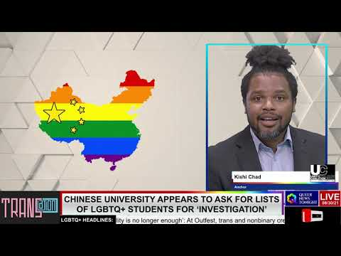 Chinese University Appears to Ask for Lists of LGBTQ+ Students for Investigation OutBuro LGBT professional entrepreneur online networking community gay lesbian bisexual transgender nonbinary