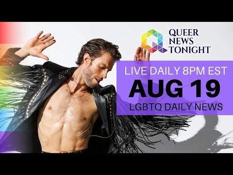 Queer News Tonight Aug 19 2021 OutBuro LGBT professional entrepreneur online networking community gay lesbian bisexual transgender nonbinary