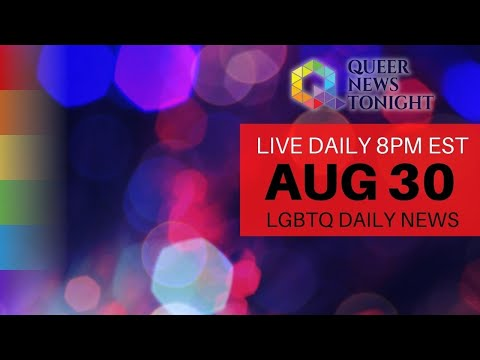 Queer News Tonight Aug 30 2021 OutBuro LGBT professional entrepreneur online networking community gay lesbian bisexual transgender nonbinary