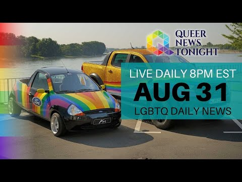 Queer News Tonight Aug 31 2021 OutBuro LGBT professional entrepreneur online networking community gay lesbian bisexual transgender nonbinary