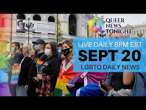 Queer News Tonight Sep 20 2021 OutBuro LGBT professional entrepreneur online networking community gay lesbian bisexual transgender nonbinary